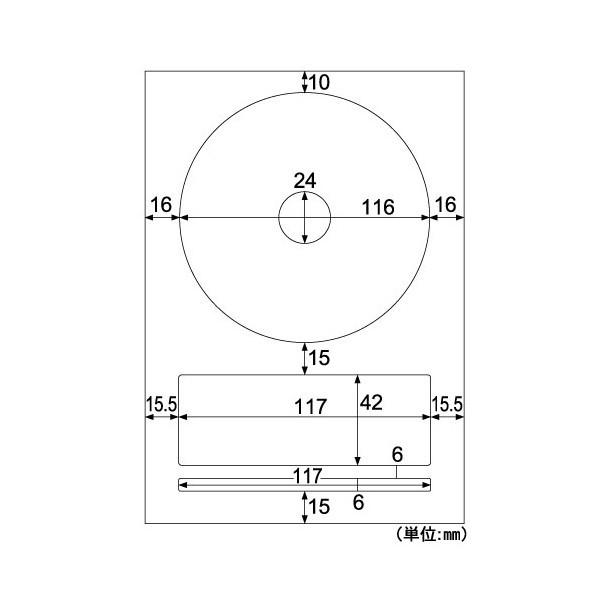 ヒサゴ DVD・CD-Rラベル(内円小) A5/光沢紙 CJ2846S 1袋(20シート入) (取寄品)