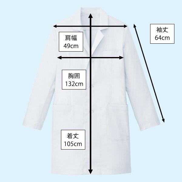 メンズ診察衣 ハーフ丈 ホワイト 3L