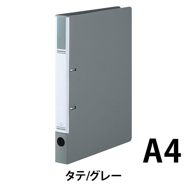 リングファイル D型2穴 A4タテ 背幅31mm 20冊 グレー アスクル