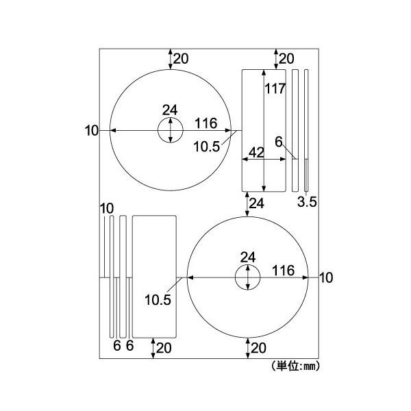 ヒサゴ DVD・CD-Rラベル(内円小)/光沢紙 CJ2847S 1袋(10シート入) (取寄品)