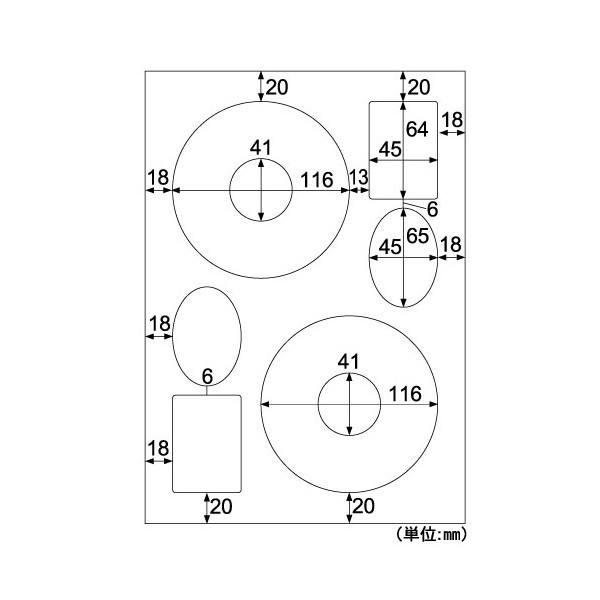 ヒサゴ DVD・CD-Rラベル/光沢紙 CJ2844S 1袋(10シート入) (取寄品)