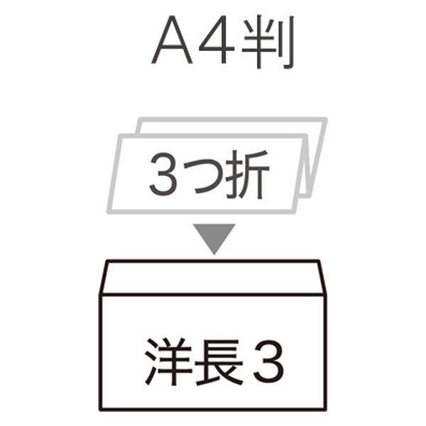 ハート インクジェットプリンタ専用封筒 洋長3 100枚