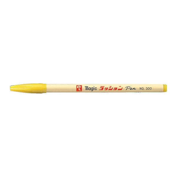 寺西化学工業 マジックラッションペン No.300 黄 M300-T5