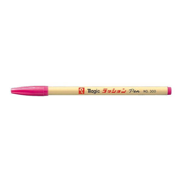 寺西化学工業 マジックラッションペン No.300 桃 M300-T12