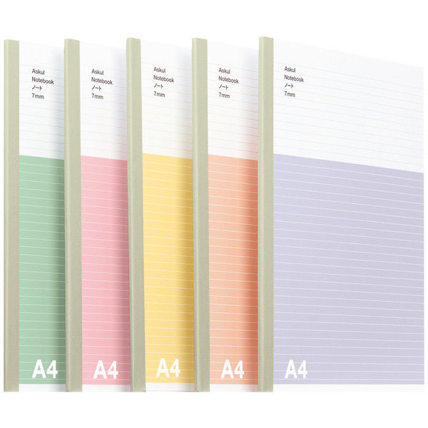 オリジナルノートA4 A罫 5色 50冊
