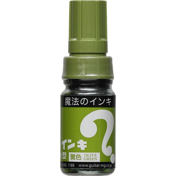 油性ペン マジックインキ 大型 うぐいす 寺西化学工業 ML-T19