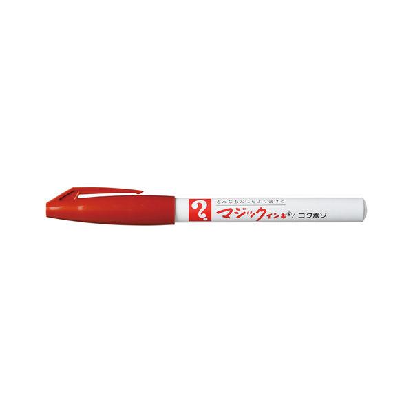 油性ペン マジックインキNo.700 極細 茶 寺西化学工業 M700-T6