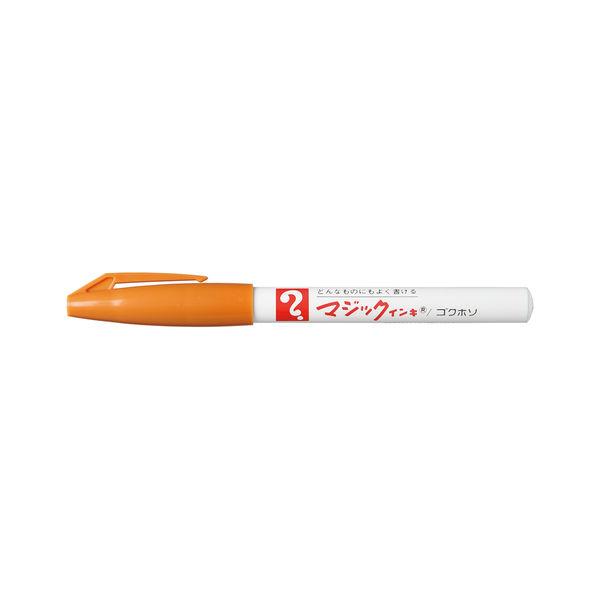 油性ペン マジックインキNo.700 極細 黄土色 寺西化学工業 M700-T10