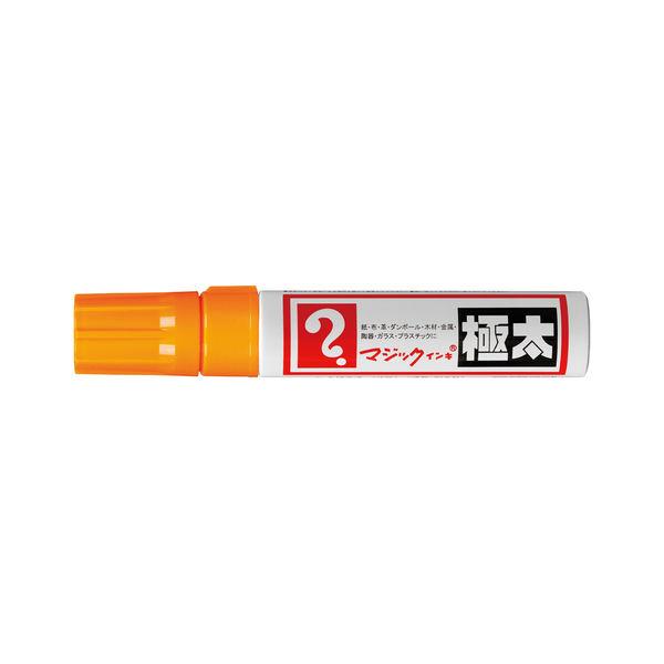 油性ペン マジックインキ 極太 橙 寺西化学工業 MGD-T7