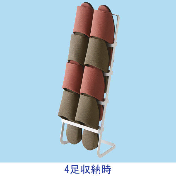 山崎実業 スリッパスタンドスマート ホワイト 1台