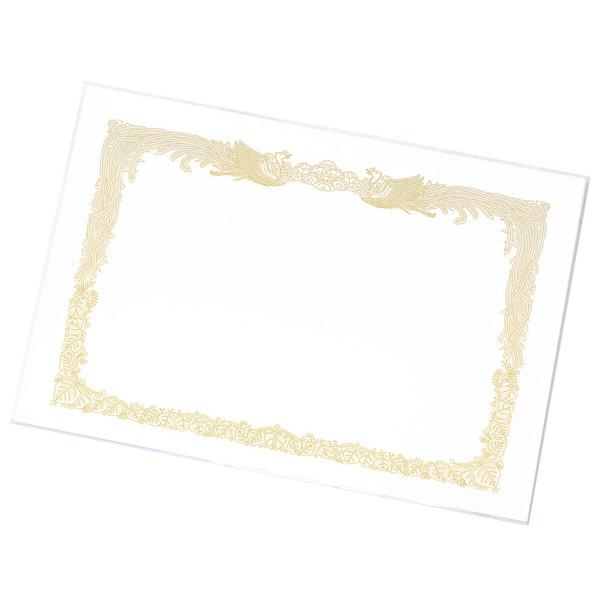 タカ印 OA賞状用紙 白地 B4横型タテ書き 1袋(10枚入)