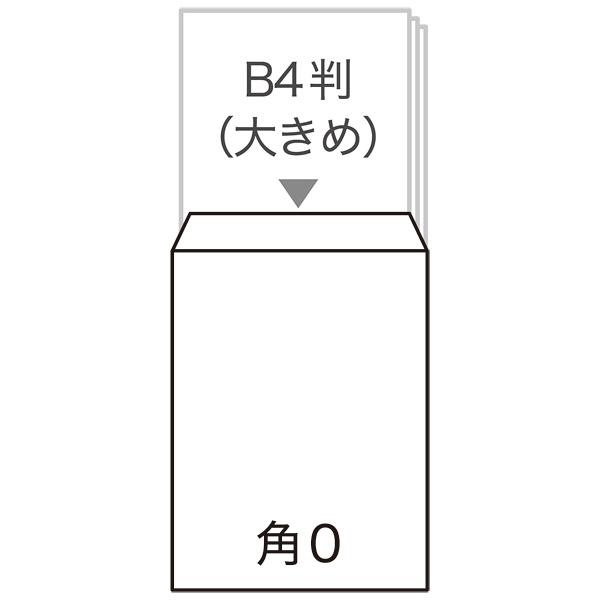 寿堂 コトブキ封筒(クラフト・センター貼り) 角0 100枚