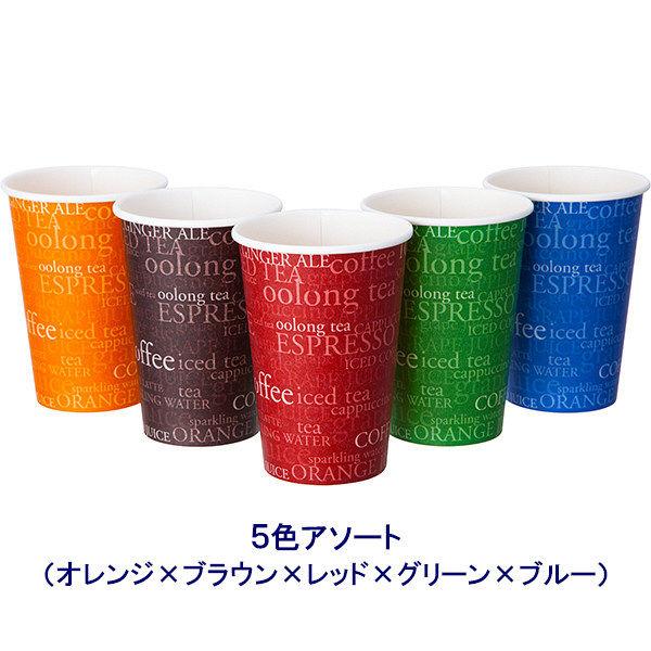 厚紙カップ400ml本体+フタ40セット