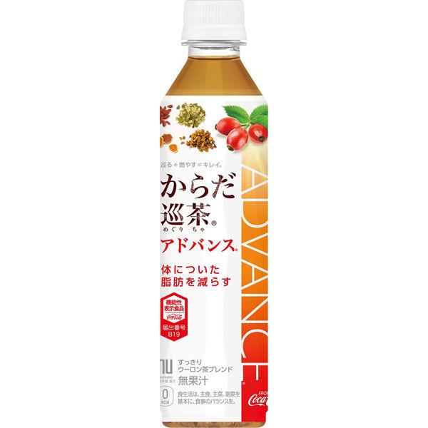 爽健美茶にカフェインは入っている?|日本コカ・コーラ お客様相談室
