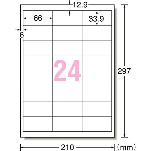 エーワン ラベルシール 表示・宛名ラベル レーザープリンタ マット紙 白 A4 24面 1袋(100シート入) 28369