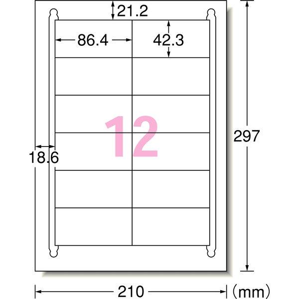 エーワン ラベルシール 表示・宛名ラベル インクジェット マット紙 白 A4 12面 1袋(100シート入) 28920