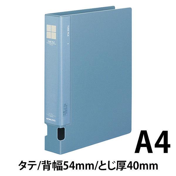 コクヨ チューブファイルPP A4タテ とじ厚40mm 2穴 青 1セット(16冊:1冊×16)