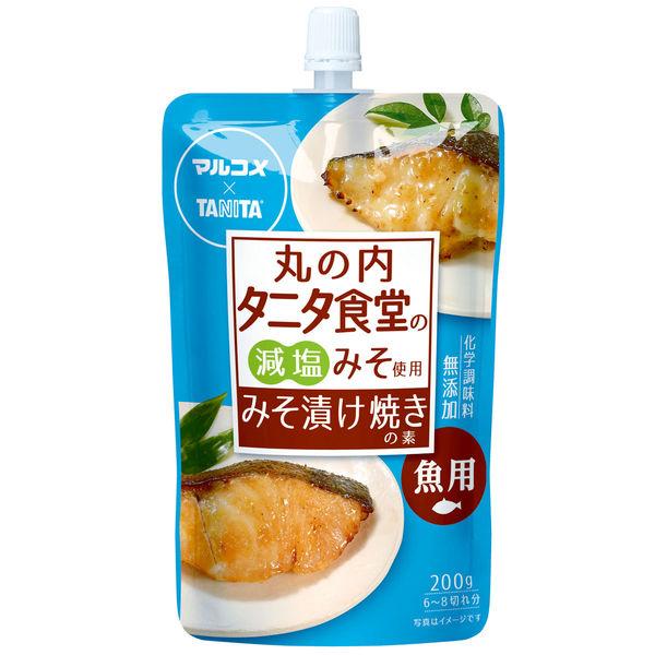 丸の内タニタ食堂魚用みそ漬の素 2個
