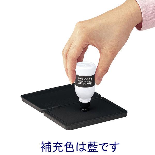シャチハタ スタンプ台専用補充インク 小瓶 藍 SGN-40-B