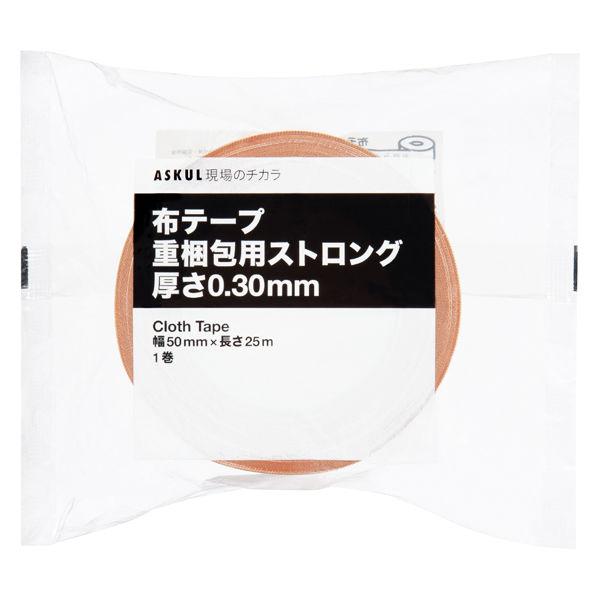 「現場のチカラ」 布テープ 重梱包用ストロング 0.30mm厚 50mm×25m巻 茶 1箱(30巻入) アスクル