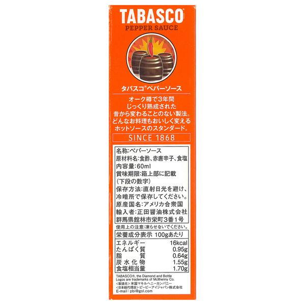 タバスコ ペッパーソース 60ml