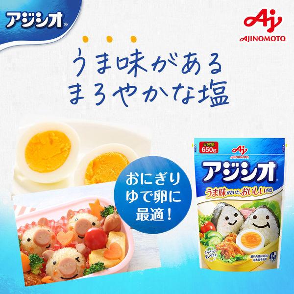 味の素  アジシオ  1袋