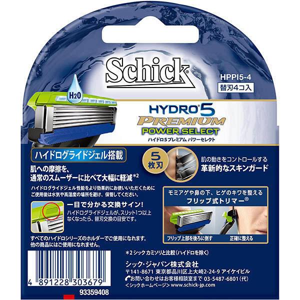 ハイドロ5プレミアムパワーセレクト替刃4