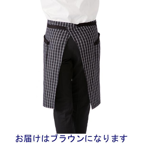 ボンマックス ロングエプロンチェック ブラウン F (直送品)