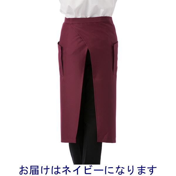 ボンマックス ソムリエエプロン ネイビー F (直送品)