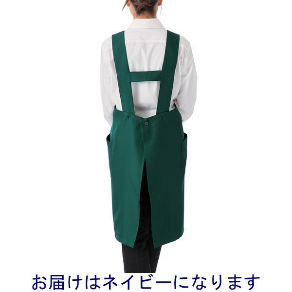ボンマックス 胸当てエプロン ネイビー L (直送品)