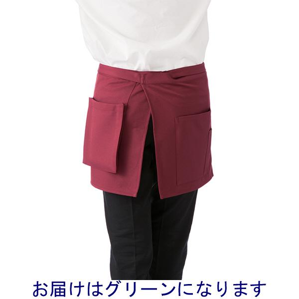 ボンマックス ショート丈エプロン グリーン F (直送品)