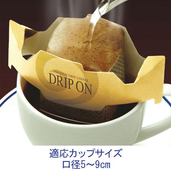 ドリップオン スペシャルブレンド 30杯