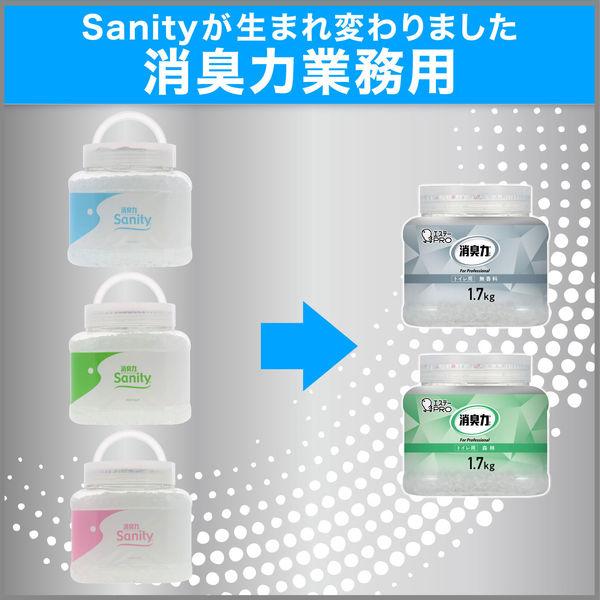 エステー 業務用消臭剤 大型トイレ用 森林の香り 詰替1.4kg