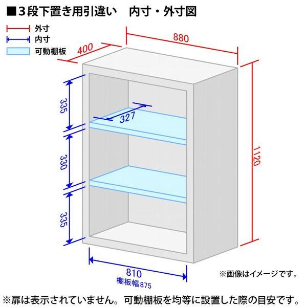 Ceha A4スチール書庫 3段 下置き用 引違い ホワイト 幅880×奥行400×高さ1120mm 1台(2梱包)
