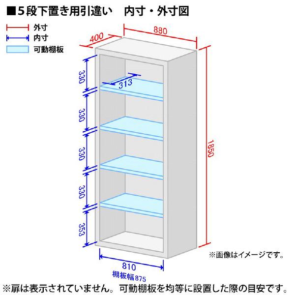 Ceha A4スチール書庫 引違い 5段 下置き用 ホワイト 幅880mm 奥行400mm 高さ1850mm 1台(2梱包)