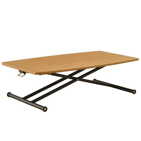 筑波産商 昇降式テーブル ラルカ