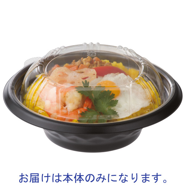 福丸丼180 黒 本体 1袋(50枚入)