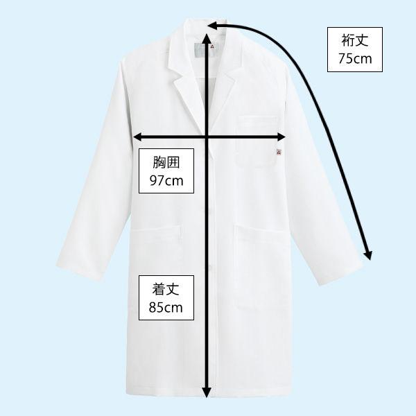 ルコックスポルティフ レディスドクターコート(診察衣) シングル UQW4101 ホワイト M