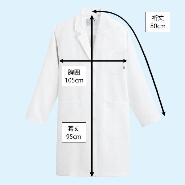 ルコックスポルティフ レディスドクターコート(診察衣) シングル UQW4101 ホワイト LL