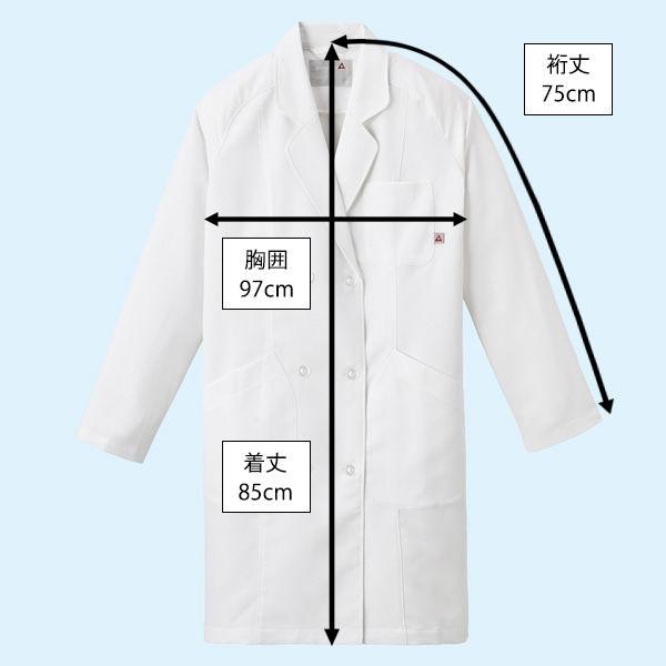 ルコックスポルティフ レディスドクターコート(診察衣) ダブル UQW4102 ホワイト M