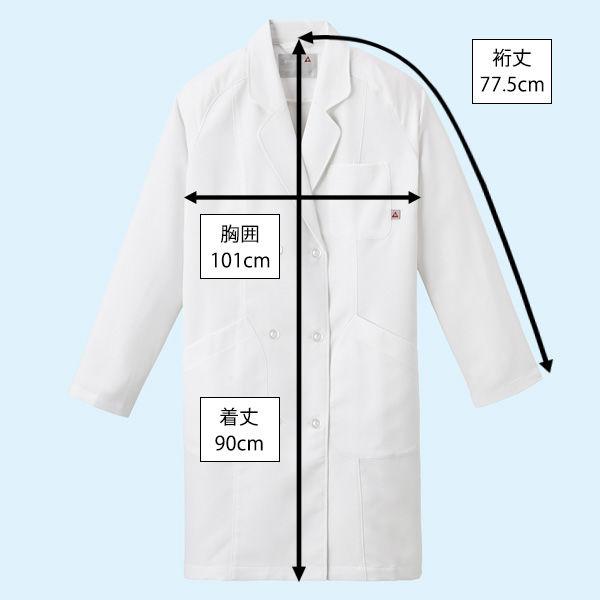 ルコックスポルティフ レディスドクターコート(診察衣) ダブル UQW4102 ホワイト L