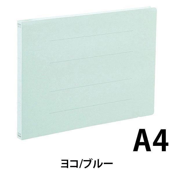 アスクル フラットファイル A4ヨコ ブルー エコノミータイプ 30冊