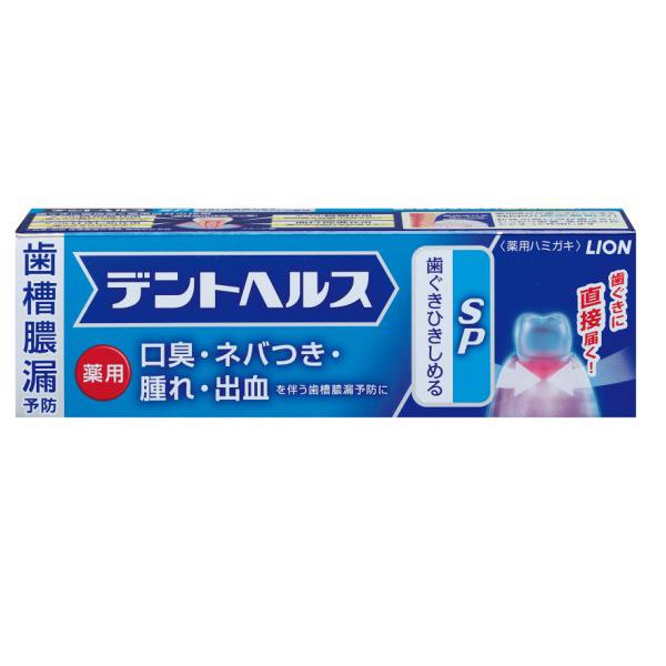 デントヘルス 薬用 SP 90g