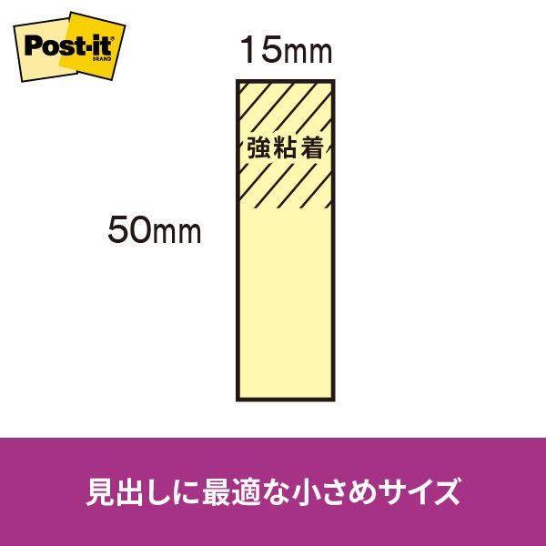 ポスト・イット 強粘着見出し パワーパック 7002SS-NE ネオンカラー5色 90枚×50冊 50×15mm