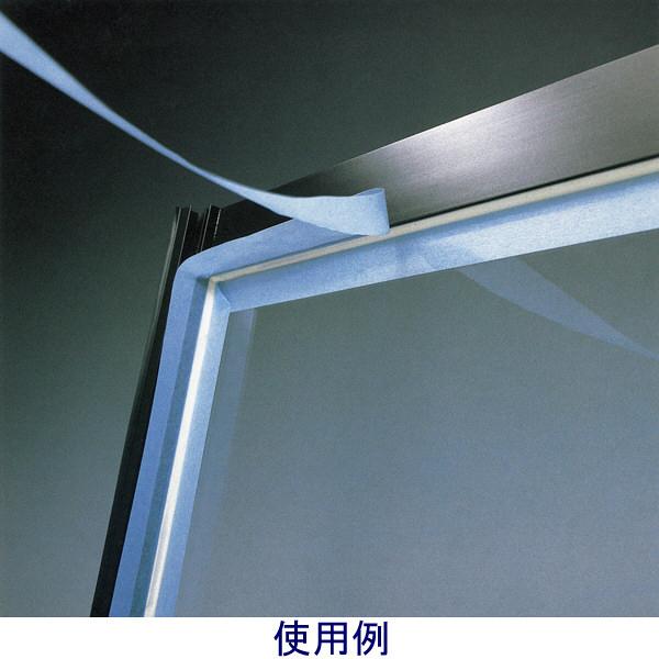 3M スコッチ(R)シーリング・マスキングテープ ガラス・サッシ用 幅24mm×長さ18m 2479H-24 1パック(5巻入) スリーエムジャパン