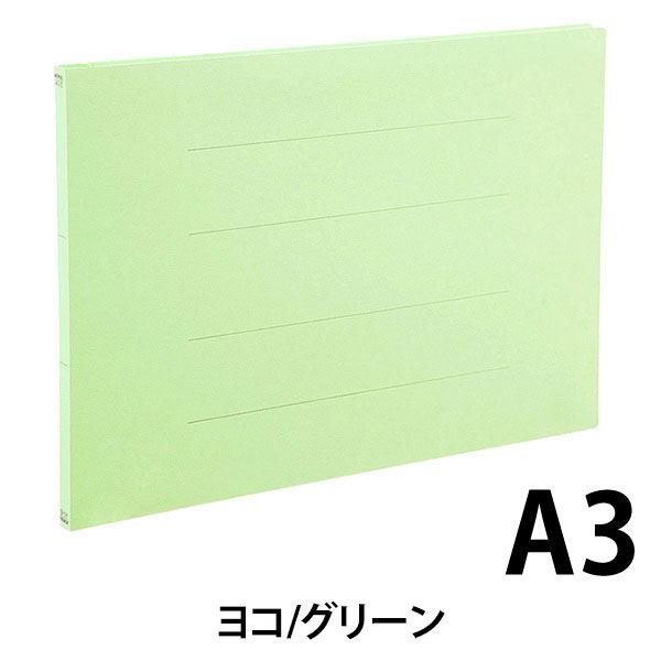 アスクル フラットファイル A3ヨコ グリーン エコノミータイプ 10冊