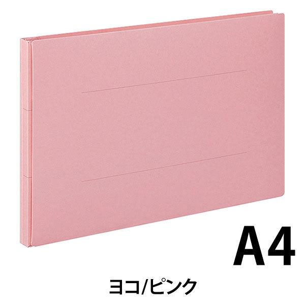 背幅伸縮ファイル(紙製) A4横