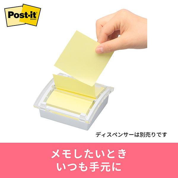 ポスト・イット(R) ポップアップノート 詰替用 654POP-RVY