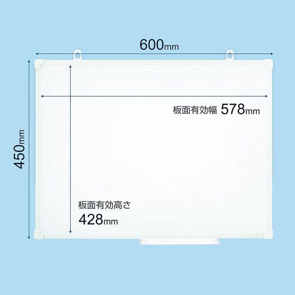 プラス アルミ枠ホワイトボード 無地 600×450mm WB-0604WSJ