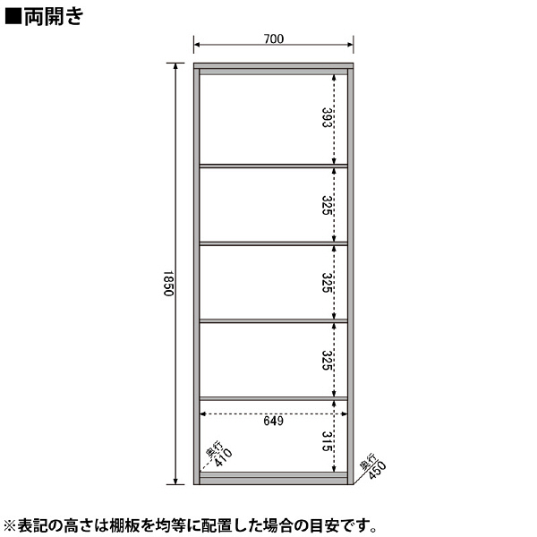 プラス スチール収納 B4 両開き 5段